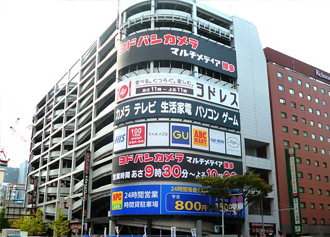 大賀薬局 | あなたの調剤薬局