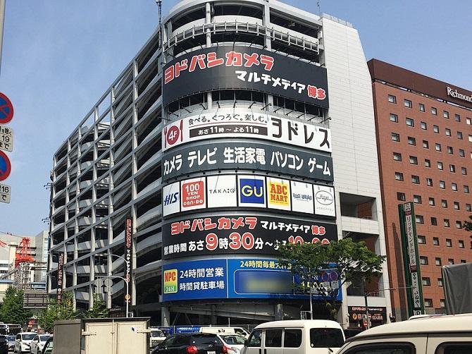 ヨドバシ博多パーキング|日本パーキング株式会社(NPC24H)